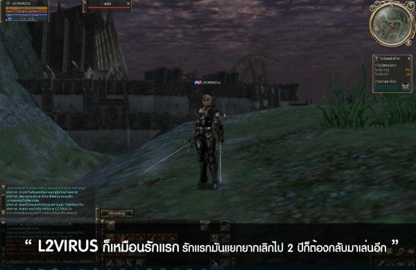 04.ธวัชชัย-คล้ายทับทิม.jpg