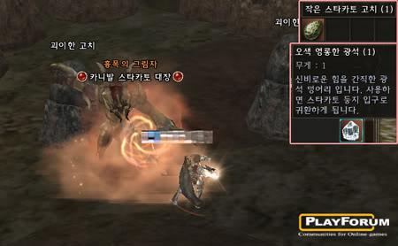 itemexchange5.jpg